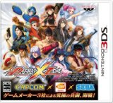 PROJECT X ZONE (ソフト単品)