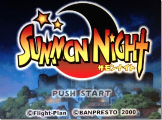 summonnight1_1